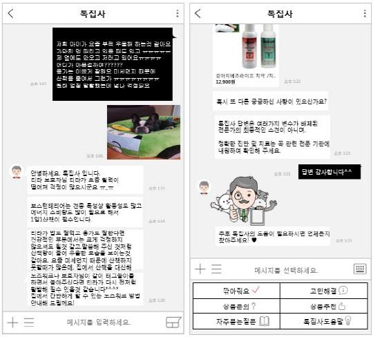 AI 챗봇이 반려동물 상담…인터파크, 반려동물 전문 '톡집사' 선보인다